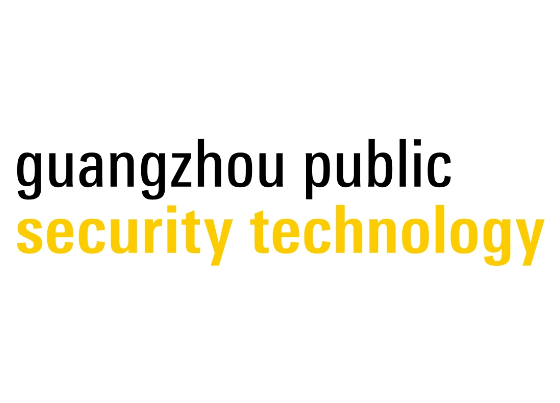 Guangzhou Public Security Technology